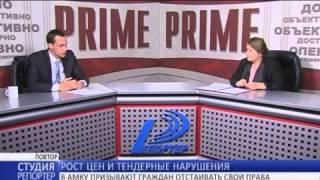 Рост цен и тендерные нарушения. В гостях студии — председатель Одесского  отделения АМКУ Юрий Кравец(, 2015-05-13T04:48:55.000Z)