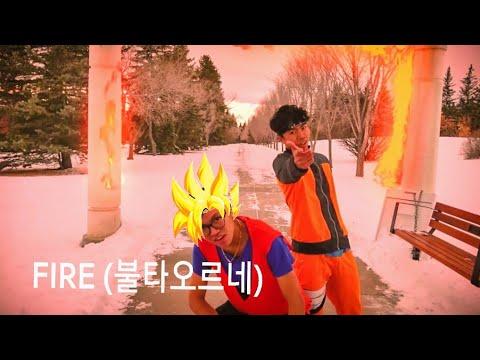 Fire (Naruto and Goku MV)