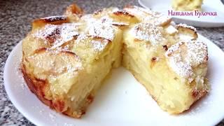 Пирог Невидимый Тесто не видно и Также Быстро незаметно сьедается La torta con mele Invisibile