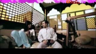 Boond Rahim Shah