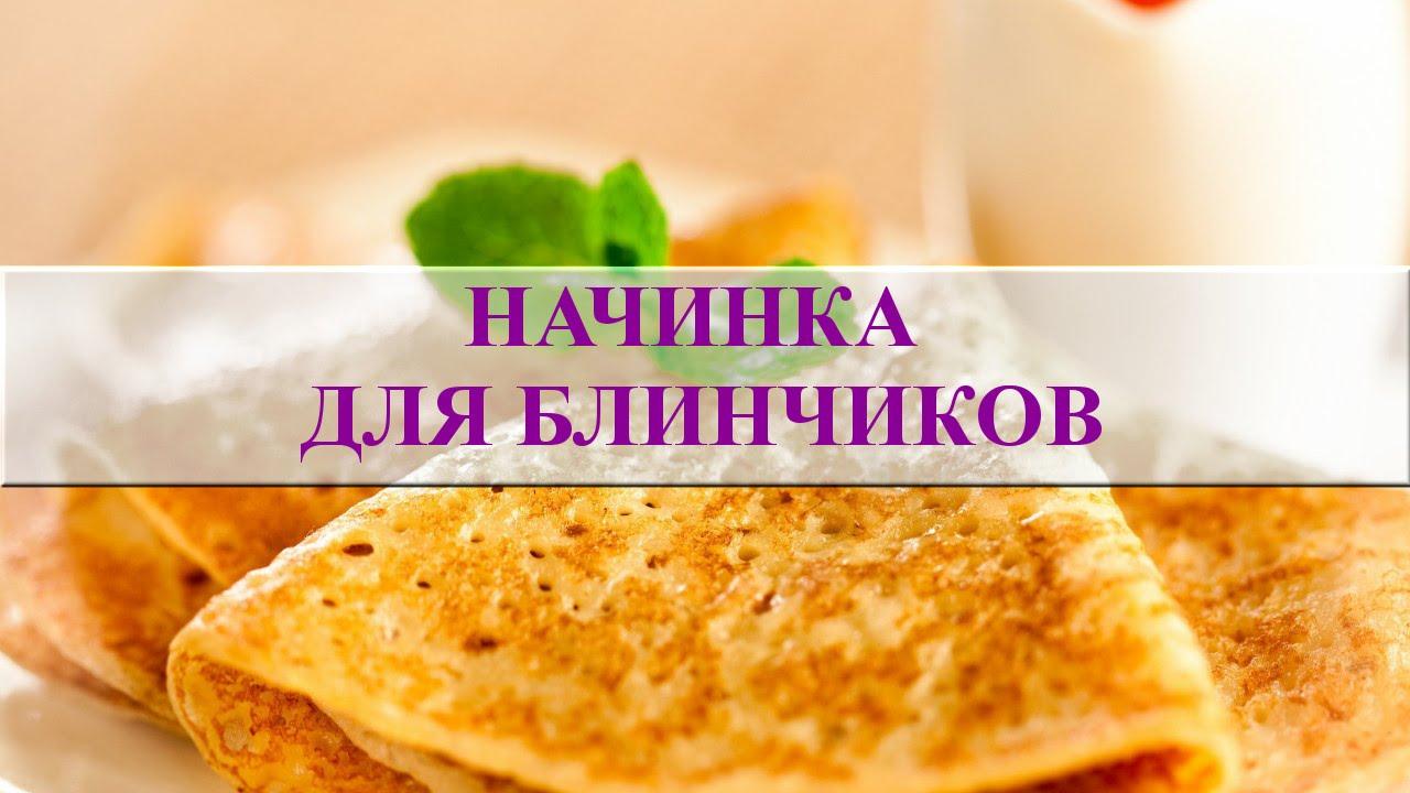 Бурек или бёрек (слоёные улитки) с картошкой | Добрые рецепты .