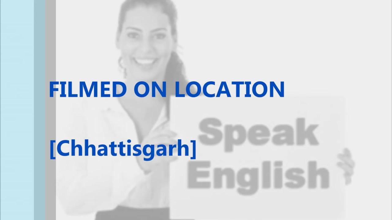 Speak English Every Day With Ms Sandhya Swarnkar - 1