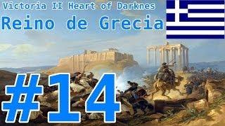 """Victoria II A Heart of Darkness - Reino de Grecia #14: """"Bizancio más cerca que nunca"""""""