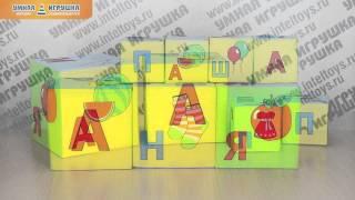 Кубики «Азбука в картинках» и «Умная азбука» (Мякиши)