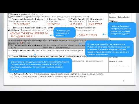 Видео Инструкция по заполнению зачетных книжек нового образца спо