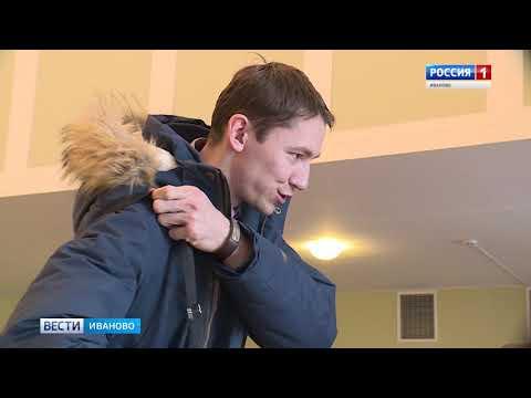 В Иванове прошла ярмарка вакансий для мужчин