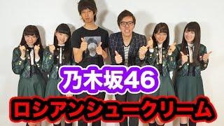 乃木坂46 10th Single『何度目の青空か?』2014.10.8 RELEASE!! MV → ...