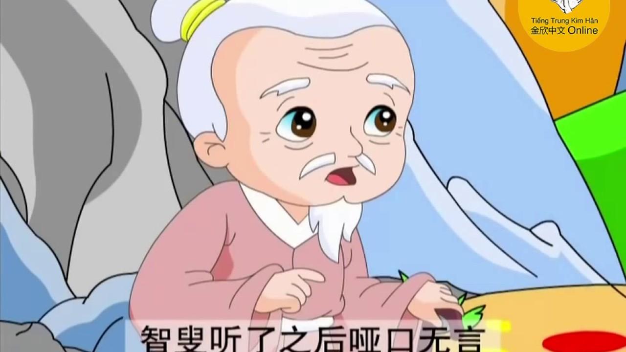Câu chuyện thành ngữ: 愚公移山