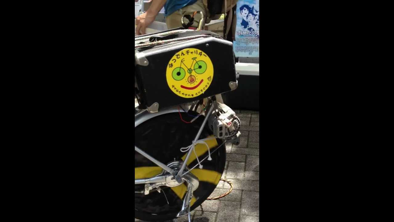 自転車の 発電 自転車 : ... が・・・自転車発電 - YouTube