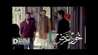Khudgarz Episode 15 & 16 - 6th Feb 2018 - ARY Digital Drama