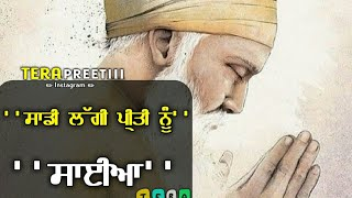 Mukh duniya Mod lave | ( Full Video ) New Punjabi Song 2018 | Status Video