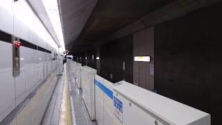 横浜市営地下鉄3000R形3491F 普通あざみ野行き 北新横浜駅到着