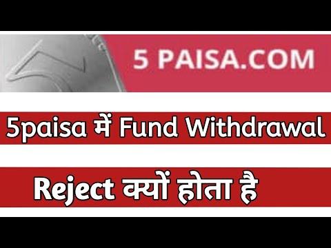 5paisa me Fund Withdrawal Reject Kyon Hota Hai    5paisa Fund Request Reject Kyun Hota Hai