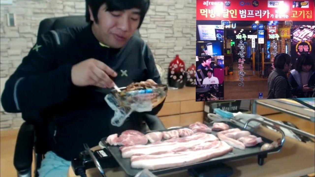 前)서면맛집 제주왕돌판구이 스페셜모듬고기 7인분 미션먹방!