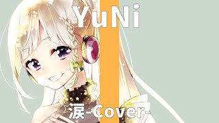 50TA/涙【Covered by YuNi】