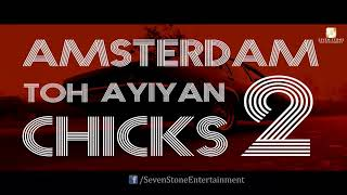 AMSTERDAMN Burrah! (TEASER) New Punjabi Songs 2018 Latest Punjabi Song 2018