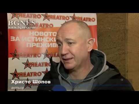 Христо Шопов: За съжаление, попфолкът като манталитет е навсякъде