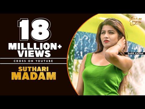 Suthari Madam # New Haryanvi Songs Haryanvi 2018 # Sonika Singh # Haryanvi Dj Song 2018 # Haryanvi
