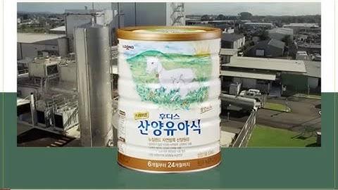 💌후디스 산양유아식 매거진영상 part2