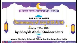 Summary of Juz # 13 & 14 | Shaykh Abdul Qadeer Umri