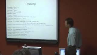 Лекция 8: Дискретное преобразование Фурье