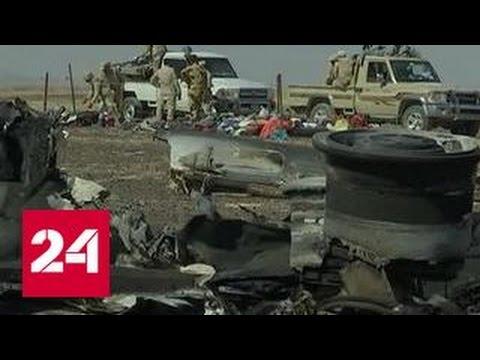 """Установлено точное место закладки бомбы на борту A321 """"Когалымавиа"""""""