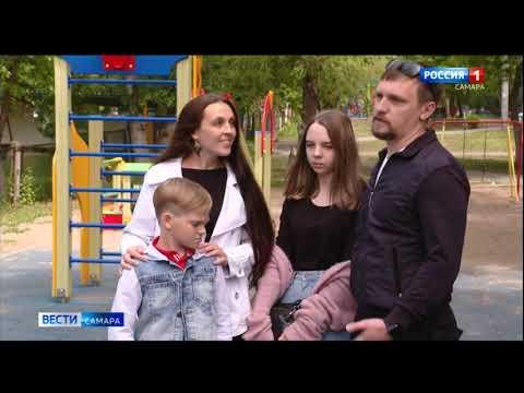 В Самарской области семьям с детьми-школьниками начали начислять дополнительные выплаты