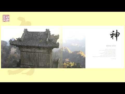 Eagle Claw Book- Shifu P.Derventis