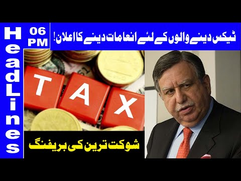 Shaukat Tareen's annonces rewards for Taxpayers