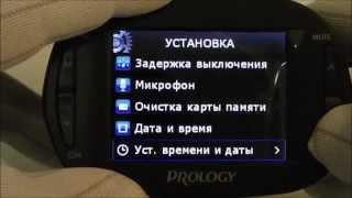PROLOGY iOne-1000. Обзор