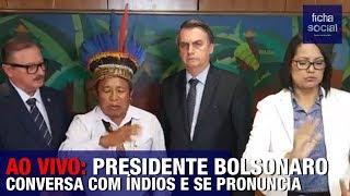 Baixar AO VIVO: PRESIDENTE JAIR BOLSONARO RECEBE ÍNDIOS E FAZ PRONUNCIAMENTO PARA O BRASIL