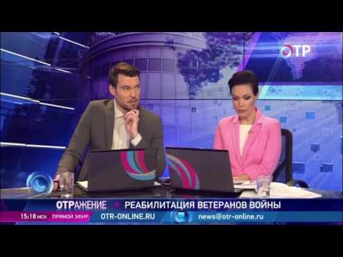 Андрей Геннадьевич Чепурной на телеканале Общественного телевидения России в программе «Отражение»