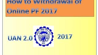 online pf transfer claim portal 2017 online pf withdrawal