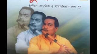 Madhabee Madhupe holo Mitali