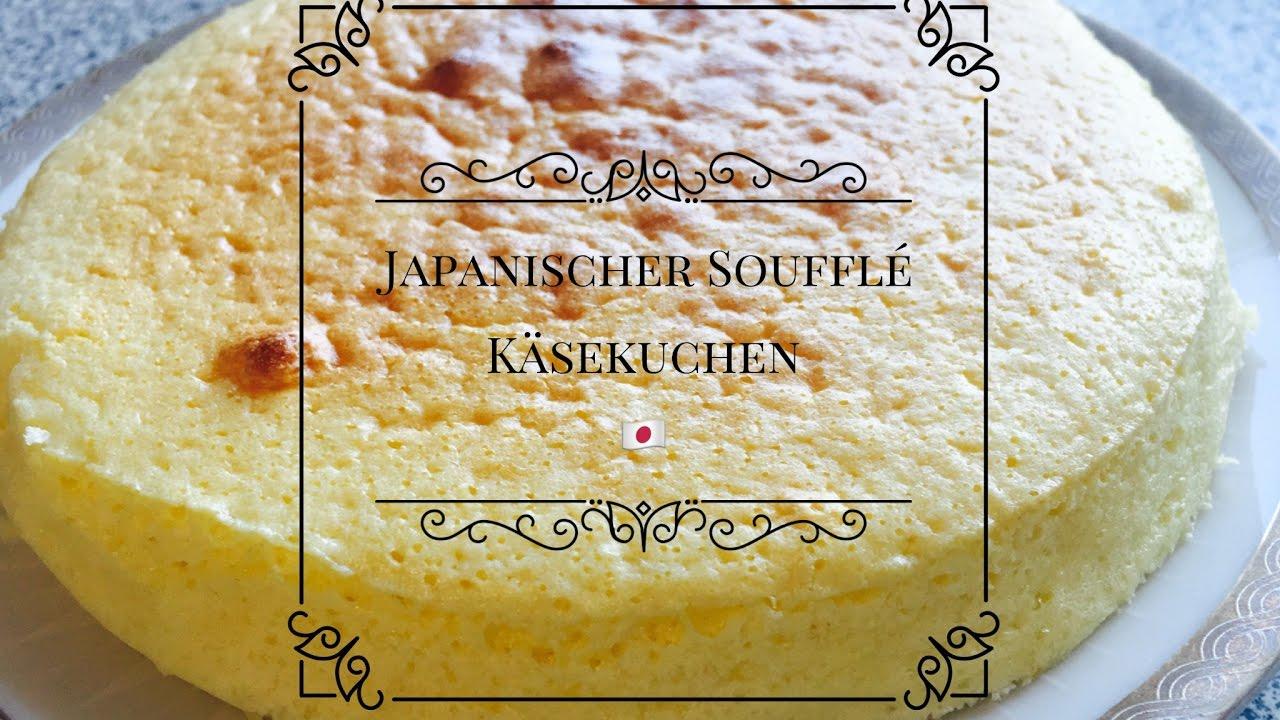 Japanischer souffle kuchen 3 zutaten