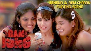 Genelia D'souza & Ram Charan Flirting Scene | Ram Ki Jung Best Comedy Scenes