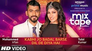 Kabhi Jo Badal BarseDil De Diya Hai Tulsi Kumar, Mohammed Irfan T-SERIES MIXTAPE SEASON 2 ...