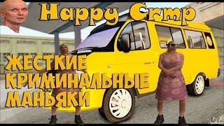 Happy Crmp