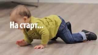 видео Детская обувь для первых шагов в Москве