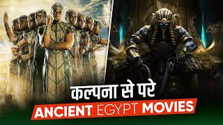 TOP 9: Egyptian Myth๐logy Movies in Hindi | Best Egypt Movies | The Mummy in Hindi | Movies Bolt