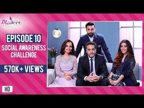Miss Veet 2017 | Episode 10 | Social Awareness Challenge