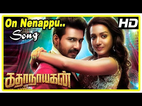 Katha Nayagan Movie Scenes | Catherine Intro | Vishnu Falls For Catherine | On Nenappu Song