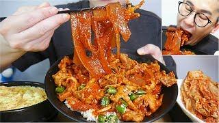 캡사이신 때려넣은 무뼈닭발덮밥에 청양고추 중국당면토핑 계란찜[[땀범벅]]요리 먹방REAL SOUND MUKBANG SOCIAL EATING SHOW