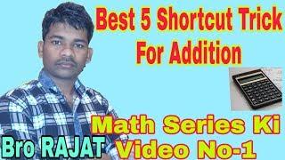 Math Shortcut Trick For Addition  || Math Shortcut trick in Hindi.