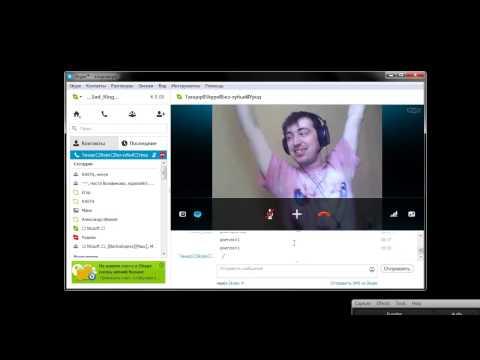 Танцор Skype|Певец Skype