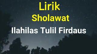 Download Sholawat Ilahilastulil Firdaus (Al-I'tirof)