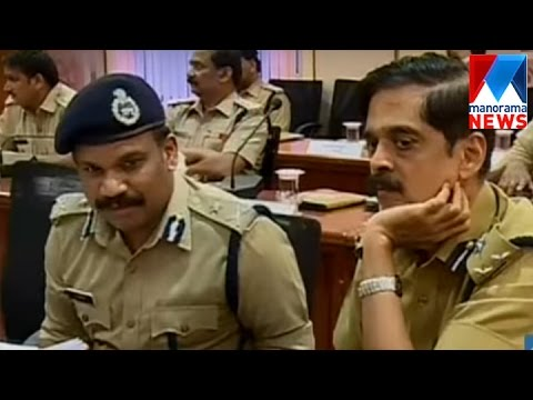 CM calls meeting of top police officers today | Manorama News