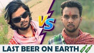 Desi People  -  The Last Beer on Earth