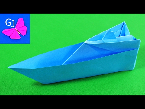 Оригами Катер из бумаги