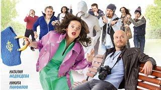 30 свиданий (2016) - русский трейлер фильма HD